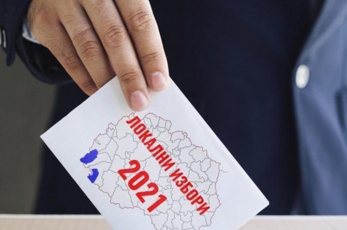 Dita e fundit e fushatës për zgjedhjet lokale 2021 në Maqedoni